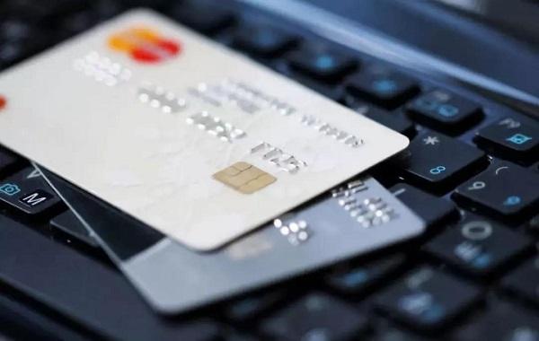 19.5万额度直接归0,工行信用卡风控降额潮来袭